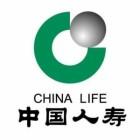 中国人寿保险公司百色分公司