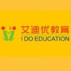 广西艾迪优教育咨询有限公司